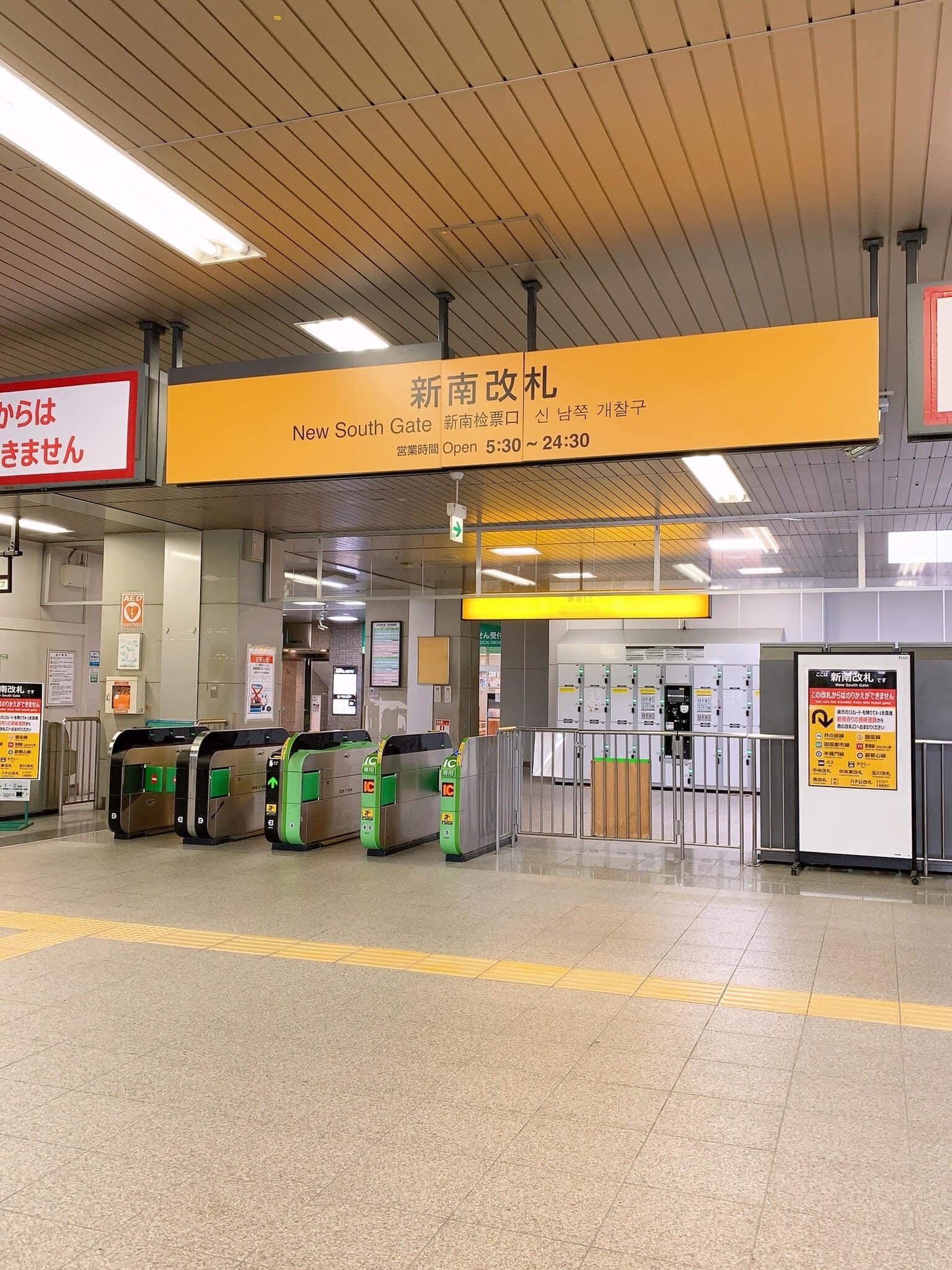 渋谷DSクリニックへの行き方